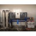 دستگاه تولید آب مقطر DRO