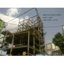 پروژه اسکلت فولادی ساختمان تجاری و اداری ناطقیان
