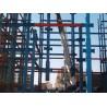 پروژه سازه های فلزی