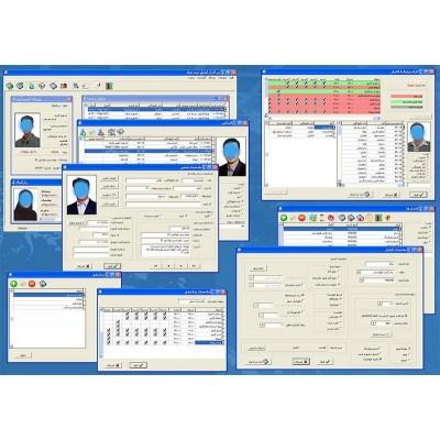 نرم افزار جامع کنترل تردد